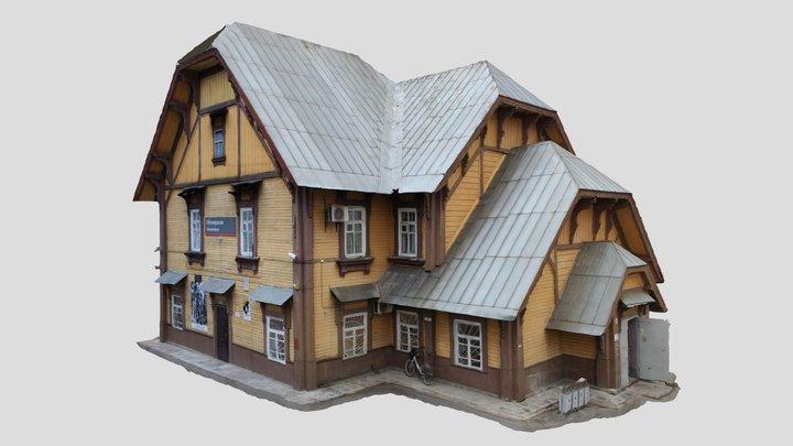 Станция Обозерская, Архангельская область 3D Model