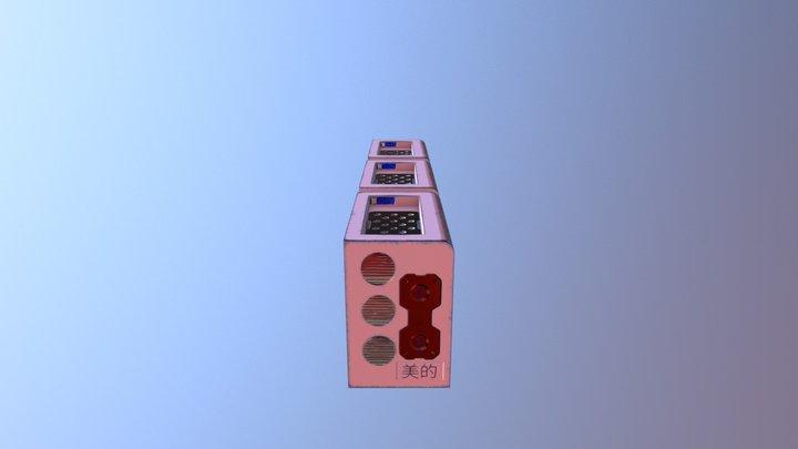 Planters 3D Model