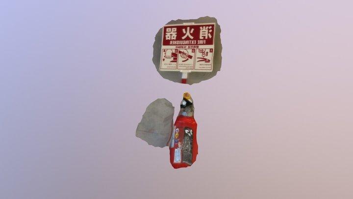 消火器 3D Model