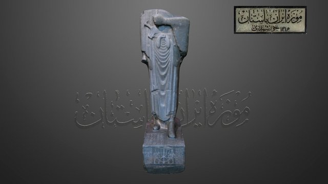 Dario I as pharaoh of Egypt / داریوش یکم 3D Model