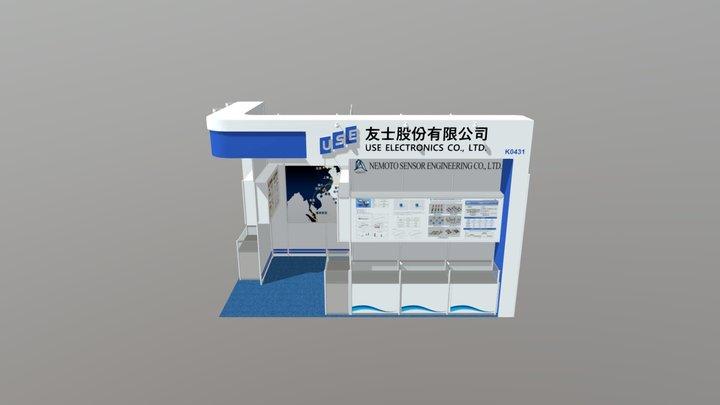 Use A03 3D Model