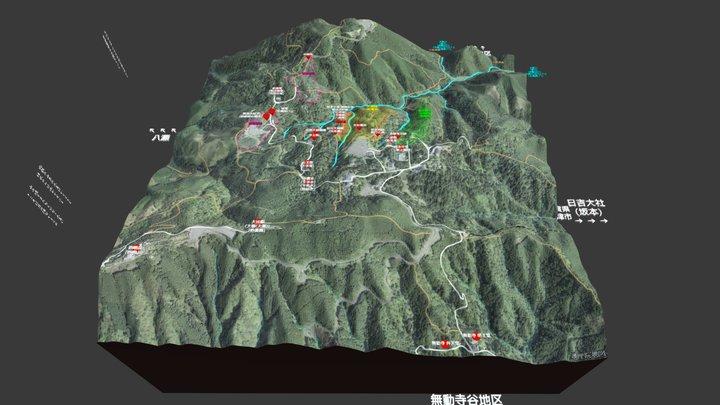 比叡山延暦寺の大比叡・東塔・西塔の地域の3D地図 3D Model