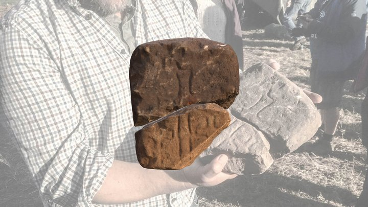 Early medieval inscribed stone 3D Model