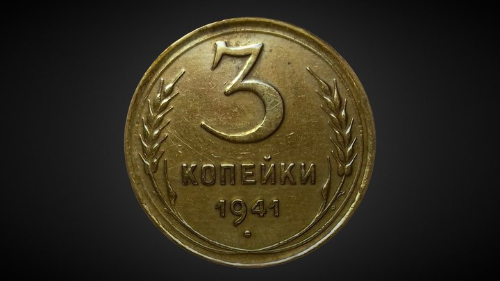 Coin of the Soviet Union (1941) 3D Model