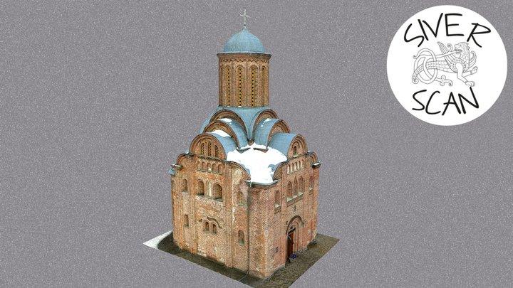 Церква Параскеви-П'ятниці 3D Model