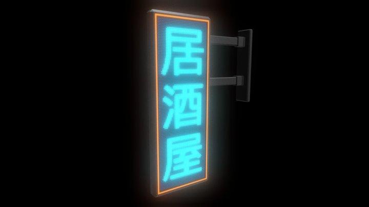 Cyberpunk animated japanese LED neon sign 3D Model