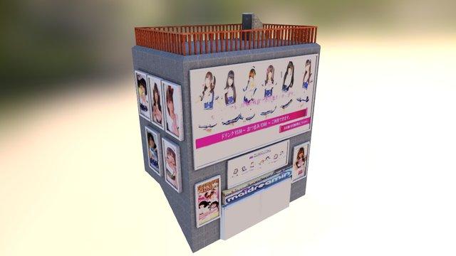 Maid cafe 3D Model