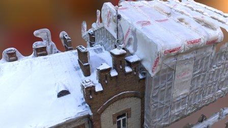 Weathervane 3D Model