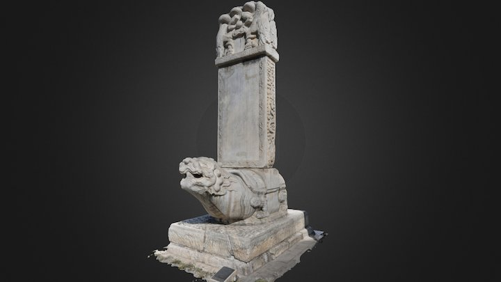 Imperial Stele 3D Model