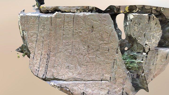 Altai Petroglyphs 3D Model