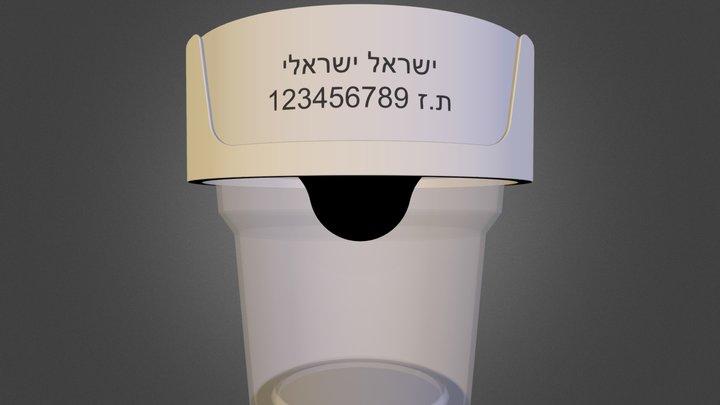 Medicine Cup.zip 3D Model