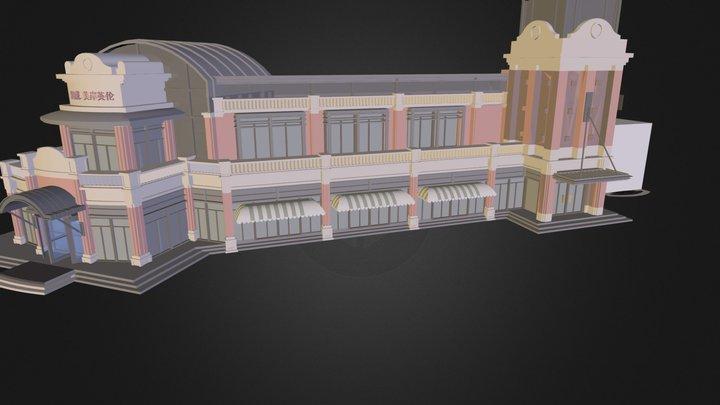 huisuomoxing.dae 3D Model