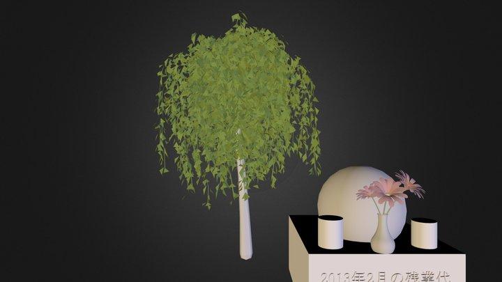 ohaka.dae 3D Model
